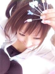 愛川ゆず季 公式ブログ/HAPPY 画像1
