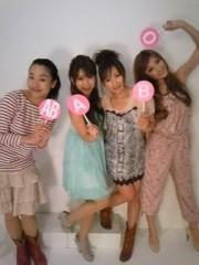 愛川ゆず季 公式ブログ/anan 画像1