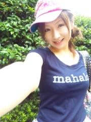 愛川ゆず季 公式ブログ/マハロ 画像1