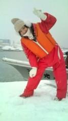 愛川ゆず季 公式ブログ/りえちゃんへ 画像2