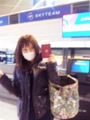 愛川ゆず季 公式ブログ/ヒントだよ 画像1