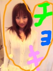 愛川ゆず季 公式ブログ/その後のあたし 画像1