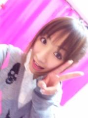 愛川ゆず季 公式ブログ/グロス 画像1