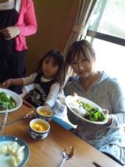 愛川ゆず季 公式ブログ/しょうが 画像3