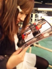 愛川ゆず季 公式ブログ/こんばんはー 画像2