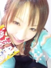 愛川ゆず季 公式ブログ/ミルキー 画像2