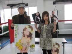 愛川ゆず季 公式ブログ/ゆずポン祭2 〜ゆずポンキックナイト 画像1