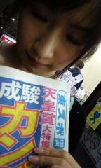 愛川ゆず季 公式ブログ/東スポ 画像1