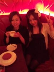 愛川ゆず季 公式ブログ/友達と♪ 画像1