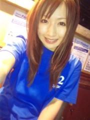 愛川ゆず季 公式ブログ/ブルー 画像1