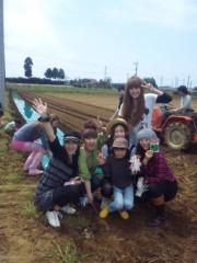 愛川ゆず季 公式ブログ/ご立派 画像3