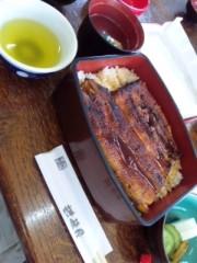 愛川ゆず季 公式ブログ/釣り日和 画像2