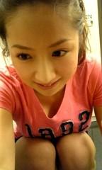 愛川ゆず季 公式ブログ/うしししし 画像1