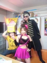 愛川ゆず季 公式ブログ/ビックリ汁 画像1