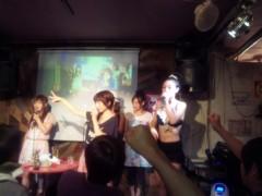 愛川ゆず季 公式ブログ/キューティーファニー 画像3