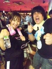 愛川ゆず季 公式ブログ/打ち上げのお知らせ。 画像1