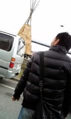 愛川ゆず季 公式ブログ/らーらーらららららーら 画像1