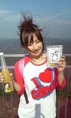 愛川ゆず季 公式ブログ/☆祝☆ゆずグッツ♪ 画像1
