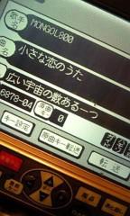 愛川ゆず季 公式ブログ/選曲 画像2