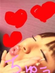 愛川ゆず季 公式ブログ/日曜日 画像1