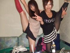 愛川ゆず季 公式ブログ/ゆずこしょう� 画像1