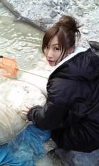 愛川ゆず季 公式ブログ/まさに秘湯 画像3