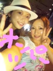 愛川ゆず季 公式ブログ/アップルパイン 画像2