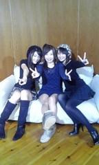 愛川ゆず季 公式ブログ/ゆずゆず 画像1