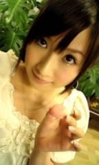 愛川ゆず季 公式ブログ/マカロン☆ 画像2