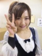 愛川ゆず季 公式ブログ/ピーチティー 画像2