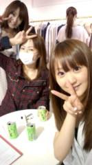 愛川ゆず季 公式ブログ/浜田姉妹 画像1