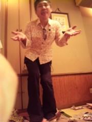 愛川ゆず季 公式ブログ/おやすみぃ〜 画像2