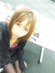 愛川ゆず季 公式ブログ/おにゅー化粧水 画像2