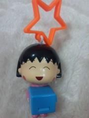 愛川ゆず季 公式ブログ/まるちゃん 画像1