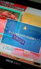 愛川ゆず季 公式ブログ/ケータイ充電中。 画像3