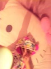 愛川ゆず季 公式ブログ/必死 画像1