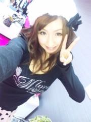 愛川ゆず季 公式ブログ/ただいまー 画像1