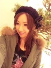 愛川ゆず季 公式ブログ/マツ 画像1