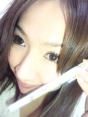 愛川ゆず季 公式ブログ/関西の方へ 画像1