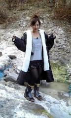 愛川ゆず季 公式ブログ/まさに秘湯 画像2