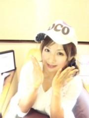 愛川ゆず季 公式ブログ/パワーストーンネイル 画像1
