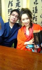 愛川ゆず季 公式ブログ/小木さん。 画像1