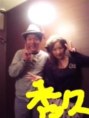 愛川ゆず季 公式ブログ/秀久さん 画像1
