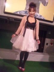 愛川ゆず季 公式ブログ/お疲れぇぇ〜 画像2