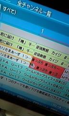 愛川ゆず季 公式ブログ/崖っぷちはじまるよーん♪ 画像1