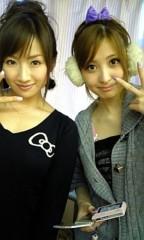 愛川ゆず季 公式ブログ/私、15歳と一緒にお仕事させてもらってます。 画像1