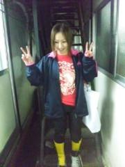 愛川ゆず季 公式ブログ/アメトーーク! 画像1