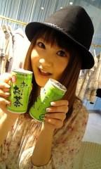 愛川ゆず季 公式ブログ/ハマショー 画像2
