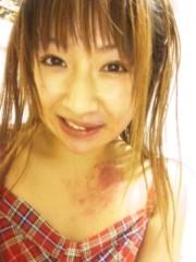 愛川ゆず季 公式ブログ/ありがとう。 画像2