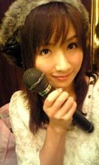愛川ゆず季 公式ブログ/! 画像1